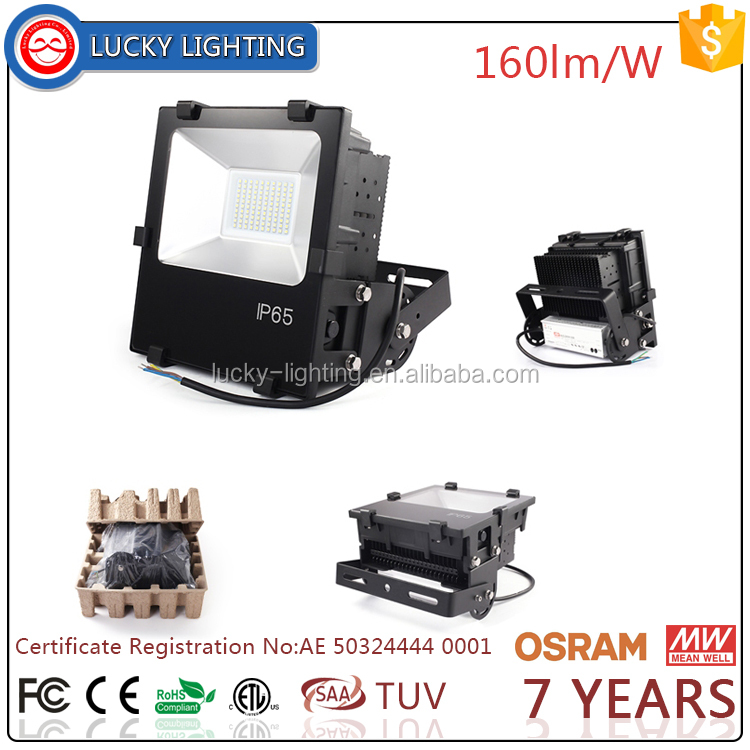 outdoor led flood light Meanwell driver 50w driver outdoor 50w led flood light, driver outdoor 50w led flood  at reclaimingppi.co