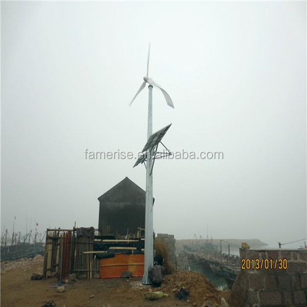 220 Volt Small Wind Generator