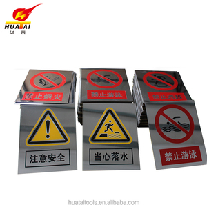 Beware of stainless steel slipping sign Indoors of flashing signboard