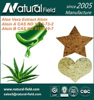 Best Selling Products Herbal Medicine Aloe Vera Extract Aloin Powder