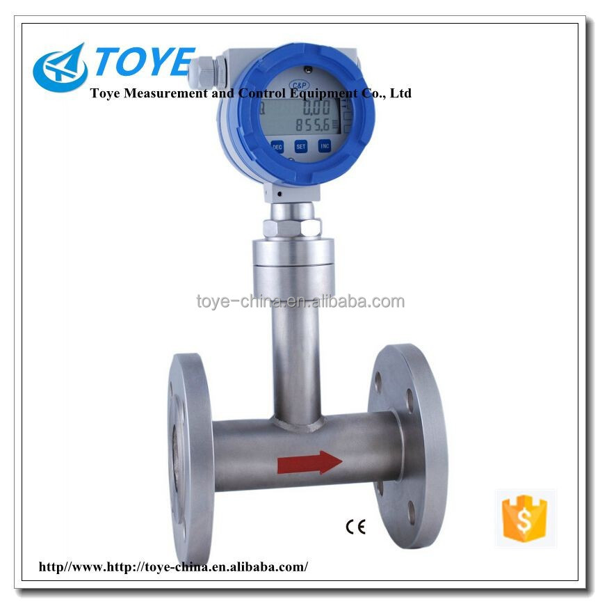 TY-LYB intelligent target Flow meter measuring liquid and gas
