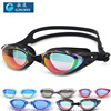 High performance custom cheap price different colors myopia swimming goggles, multi-function goggles