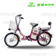 48v cheapest ladies electric scooter 350w scooters mopeds