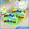 Wholesale Directly supply high level laundry soap / good scent high quality toilet soap