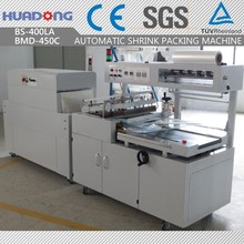 Automatic Shrink Tunnel L Sealer Heat Shrink Packing Machine