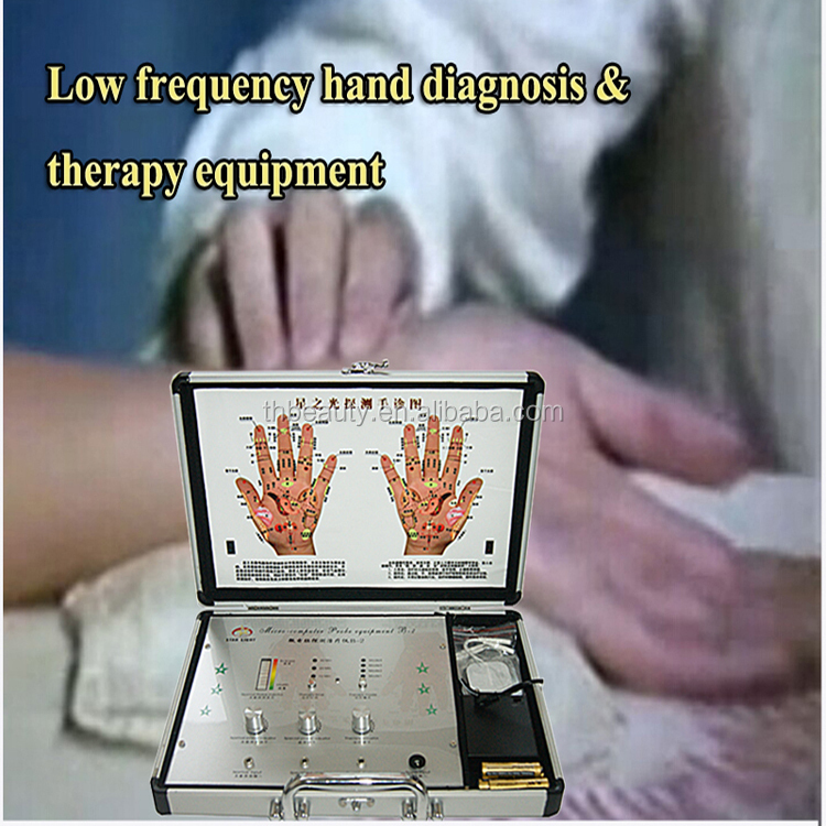 2018 Home use health care electromagnetic hand therapy device massager