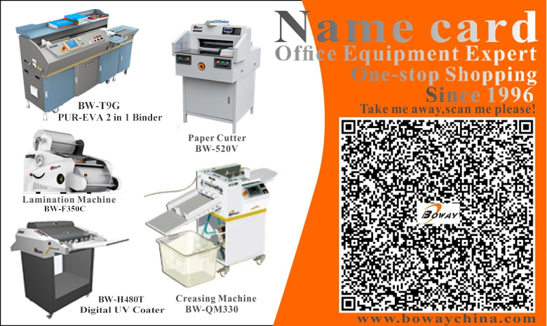 BOWAY updated 350mm auto. feeding and slitting laminating machine