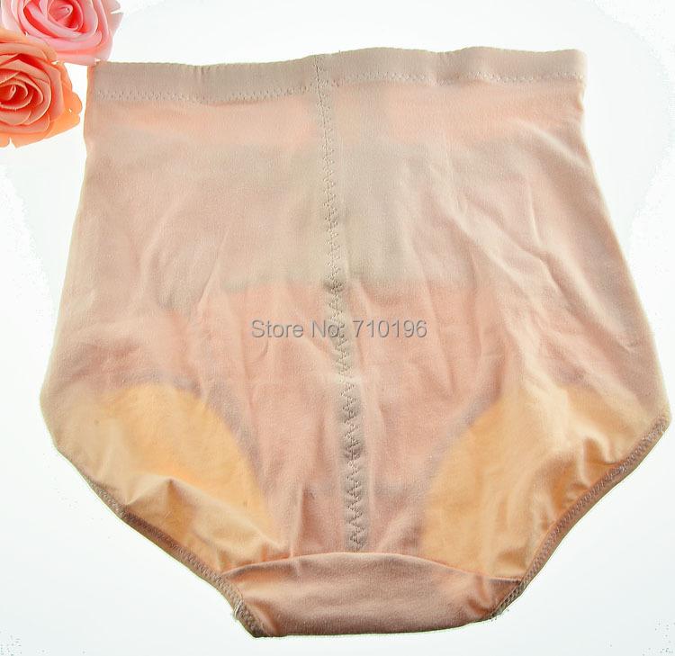 Must Wear Panties 75