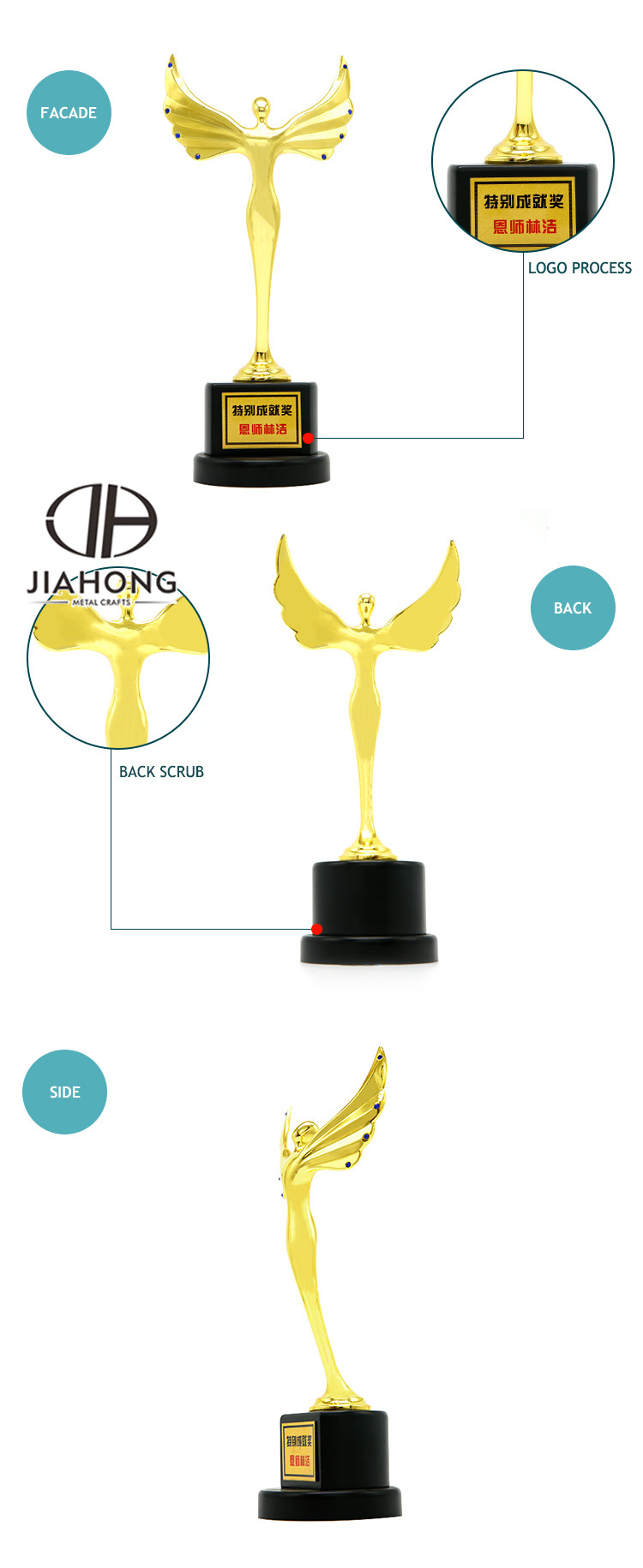 New design high quality angel wings trophy stand