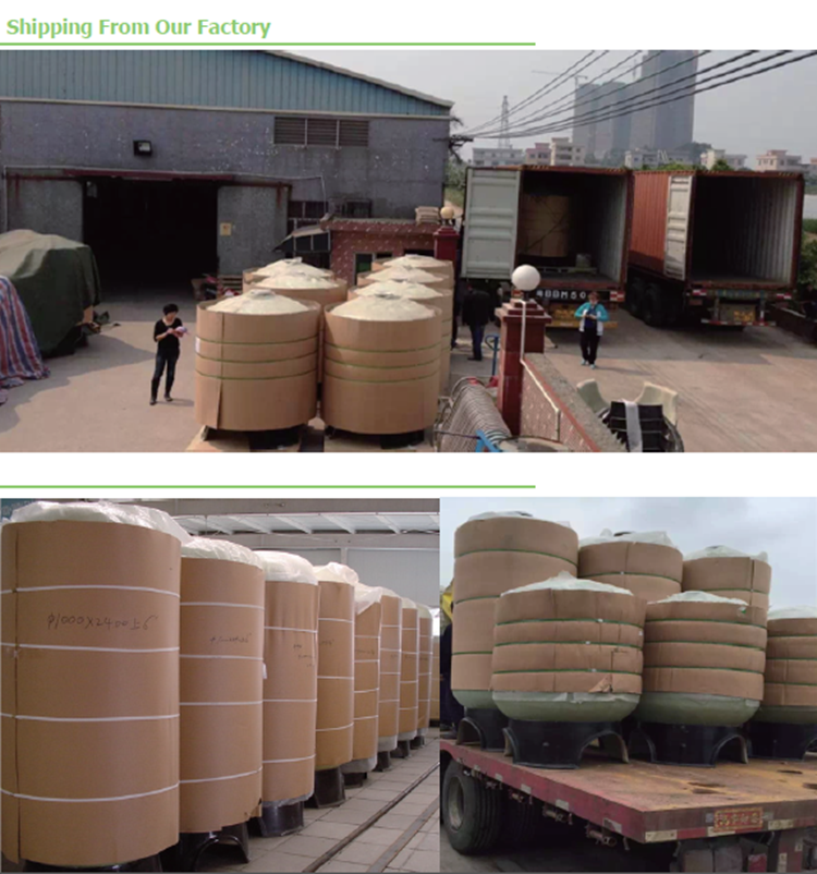 product-Water Treatment Pressure Tanks;pressure vessel,FRP tank-Ocpuritech-img-1