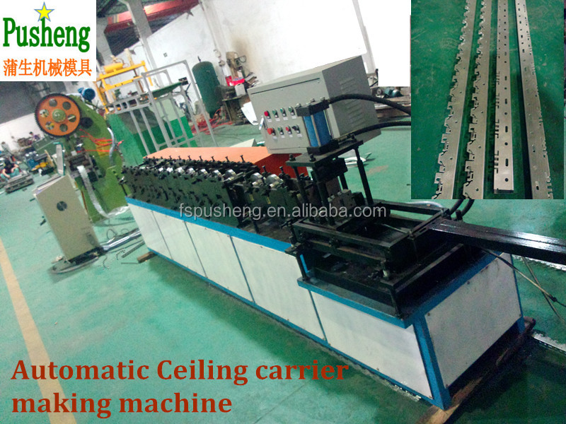 Suspended baffle ceiling carrier production line