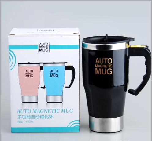 Agitée Café Tasse De Automatique Remuant Ml Buy Boisson Magnétique Thé 420 Mélangeur Auto Bouton Poussoir yY76bfg