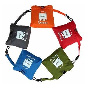 China Promotional Handy Bag, China Promotional Handy Bag