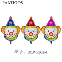 Partigos Large Clown Helium Aluminum Foil Balloons Child Happy Birthday Party Decoration crazy Gift Toys for kids