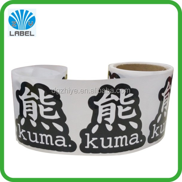 Roll China character waterproof adhesive logo sticker with black and white