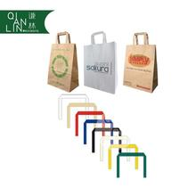 2016 Eco-friendly Wholesale Reusable Twisted Handle White Kraft Shopping Paper Bags