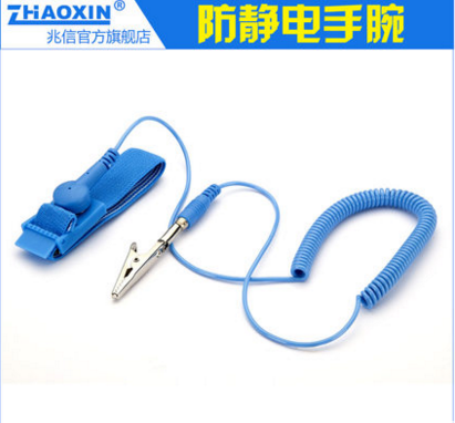Back To Search Resultshome Cable Electrostatic Bracelet Wired Wrist Strap Wired Metal Esd Wrist Strap Antistatic Wrist Strap