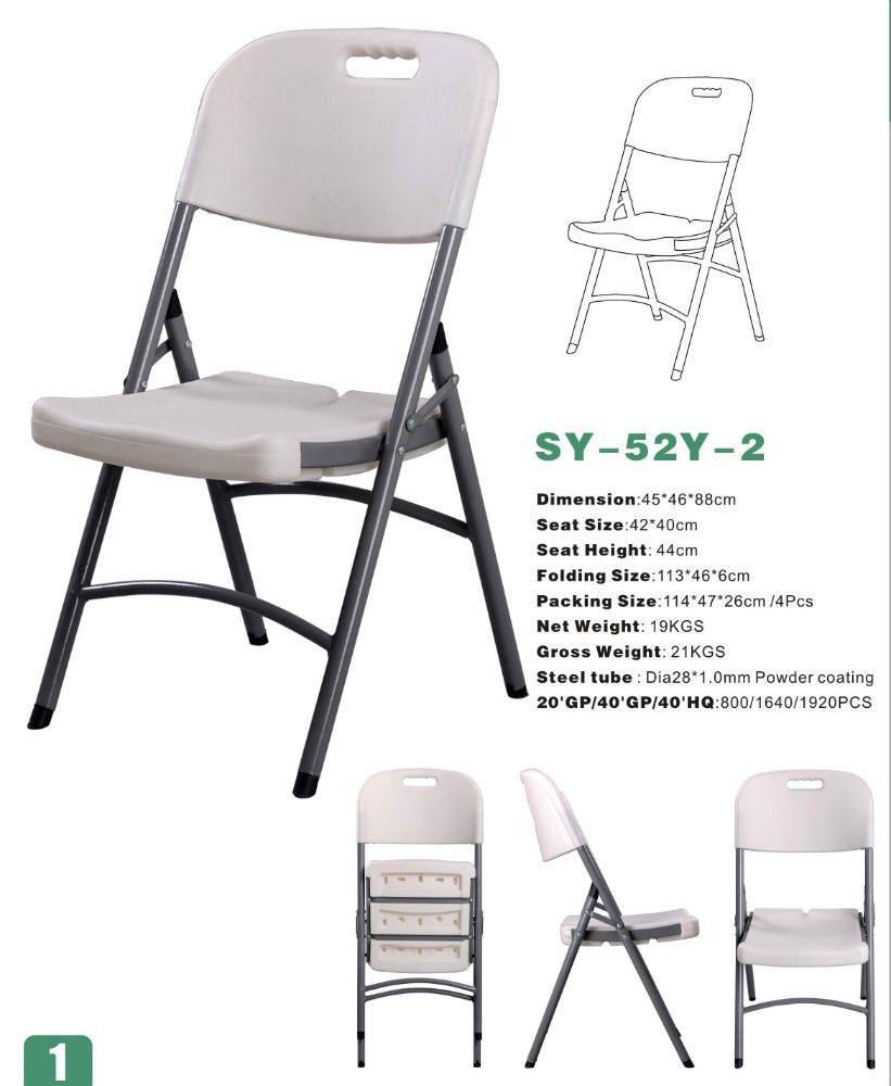 Plástico comedor silla plegablede silla plegable Sillas de