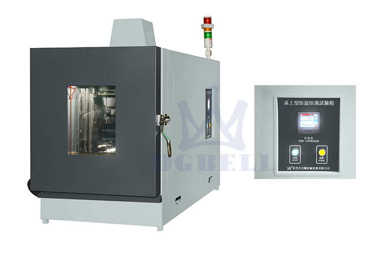 High Quality Programmable Control Benchtop Constant Temperature And Humidity Test Chamber