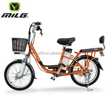 Electric Portable Bike Bicycle Mini Folding E Ebike