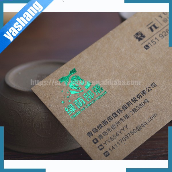 600gsm kraft paper business card foil stamping printing blind 600gsm kraft paper business card foil stamping printing blind embossed kraft paper business cards colourmoves