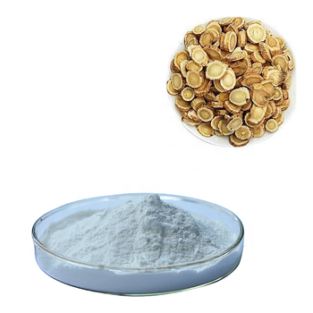 factory supply Astragalus Root Extract Cycloastragenol 98%