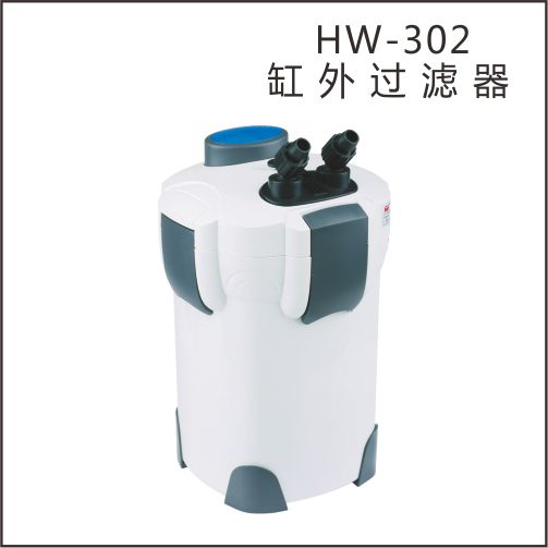 Good Quality Professional External Canister Filter