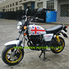 new fashion chopper 150cc monkey motorcycle