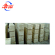 Pine Flooring LVL plywood for Building Construction
