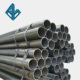 China welded erw carbon steel pipe 4tube china price