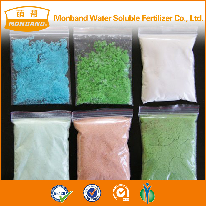 NPK+TE Compound water solubl fertilizer/different ratios real manufacturer