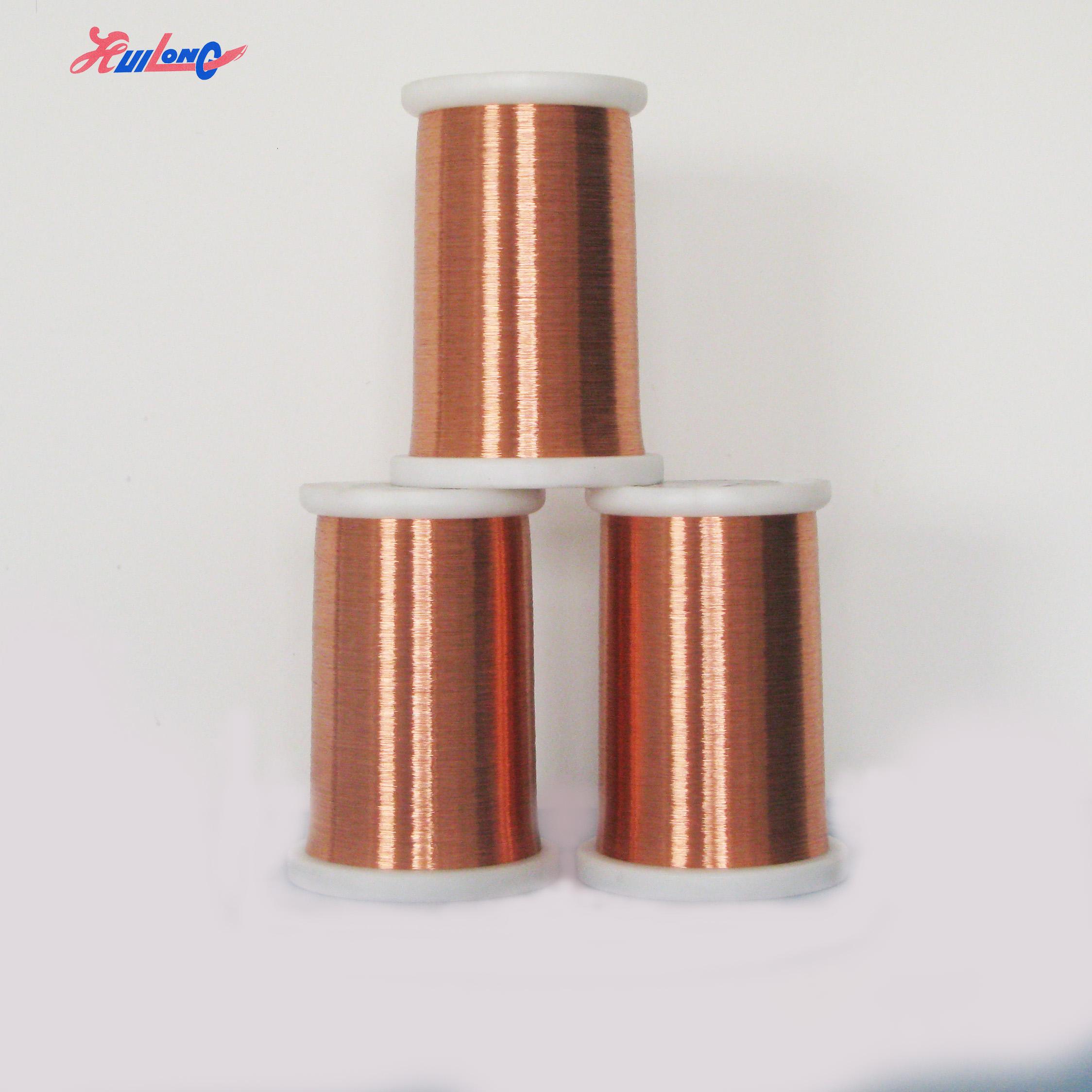18SWG émaillé fil de cuivre 500 g
