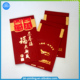 Eco-friendly cheap red gift envelope printing opaque envelopes