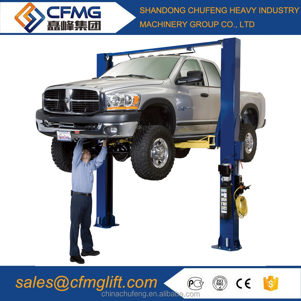 Two post gantry portable car lift/car hoist