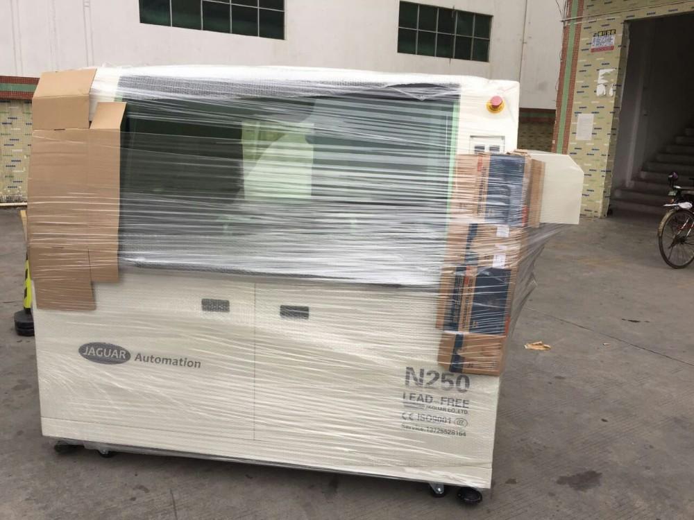 N250 packaging.jpg
