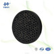 Custom round activated carbon filter disc for air purification manufacturer