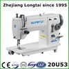 LT-20U53 high speed importers of sewing machine