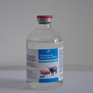 Veterinary product diclofenac sodium injection from China brand