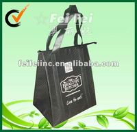 2012 insulation coffee bags with two-dimension code aluminum foil freezer bag