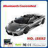 new kids toys for 2014 Lamborghini Reventon lamborghini rc cars 1 10 amphibious vehicles for sale