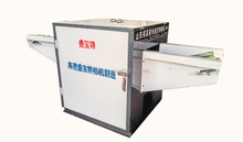 SBT-350 home textile cutting machinery