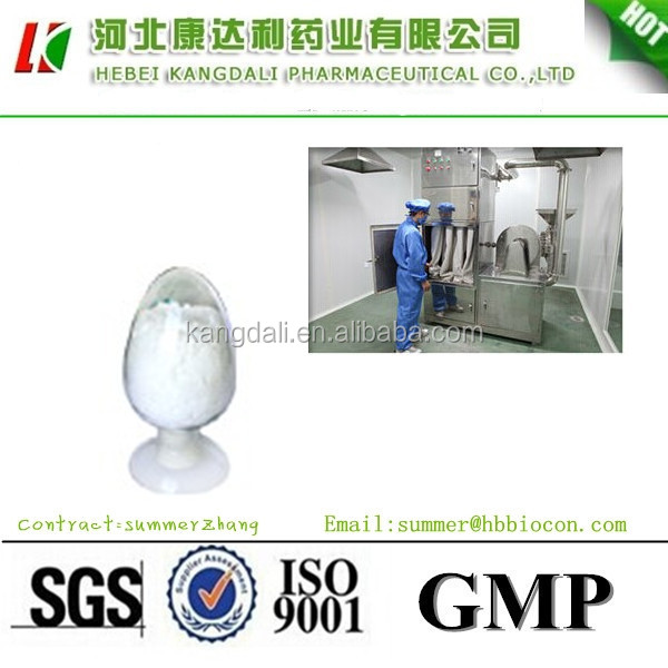 Cattle,Chicken,Horse,Pig Feed Choline Chloride Powder