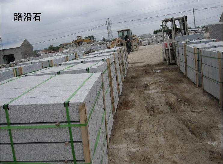 Low price granite kurbstone with fast delivery