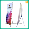2017 New design x-banner 60cm with good price