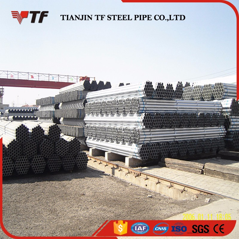 Trade Assurance Low cost galvanized steel cattle pipe