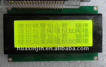 Stn Positive 160x64 Dot Matrix Graphic Lcd Module Lcm - Buy Graphic  Lcd,Graphic Lcd Module,Graphic Lcm Product on Alibaba com