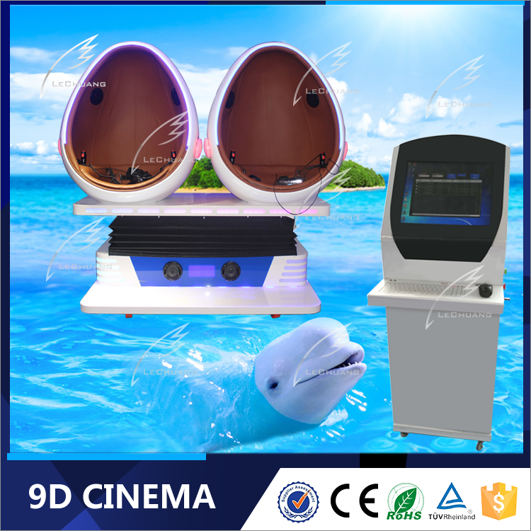 High Quality 2 Seats 9D Virtual Reality Cinema Theater 9D Cinema Rides for Amusement Park On Sale