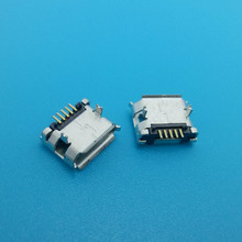 Fast Delivery B Type 5 Pin Micro Smd Connector / Micro 5pin 3a Usb Socket