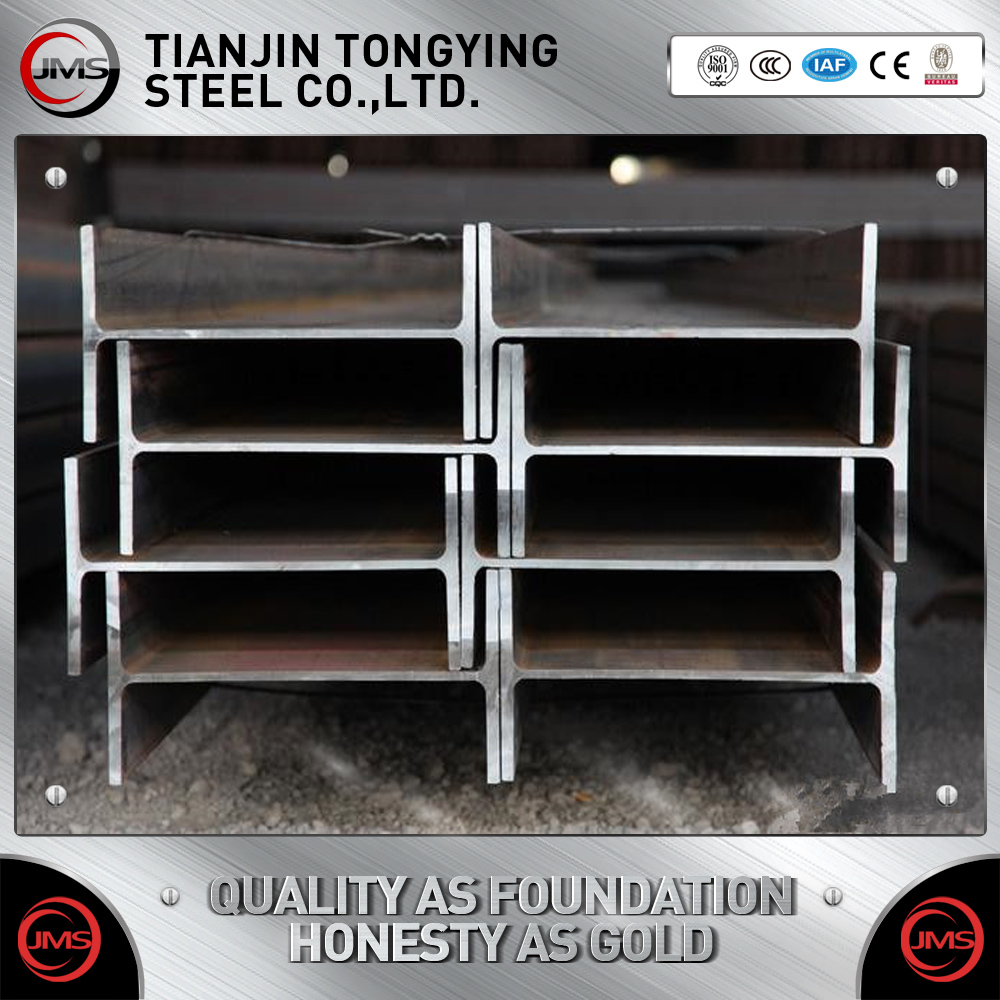 H beam weight chart wholesale h beam suppliers alibaba geenschuldenfo Choice Image