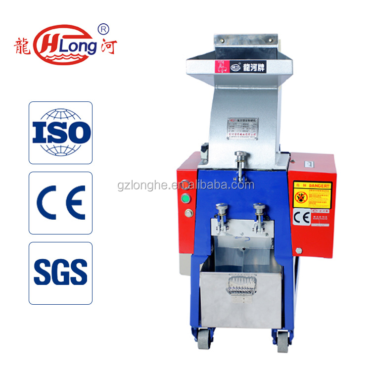PET/PVC/PP small pen crusher machine easy remove